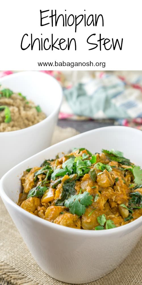 Ethiopian chicken stew babaganosh ethiopian chicken stew with bell peppers and spinach this fill your house with an amazing forumfinder Choice Image