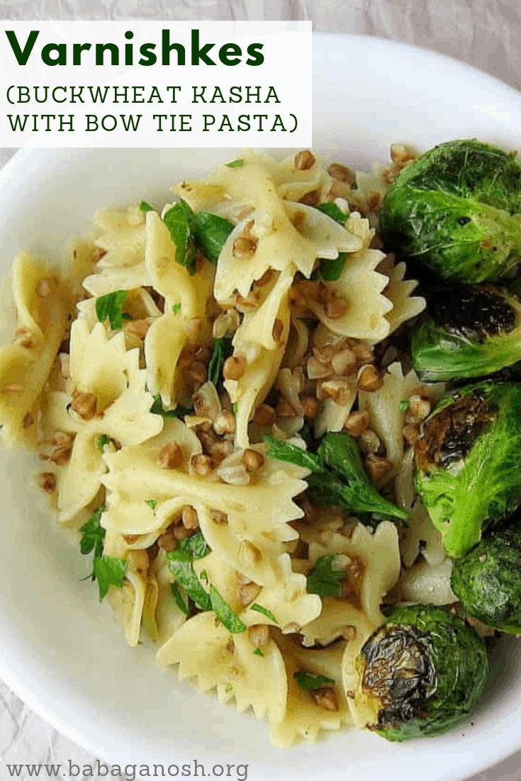 pinterest image of varnishkes - buckwheat kasha with bow tie pasta