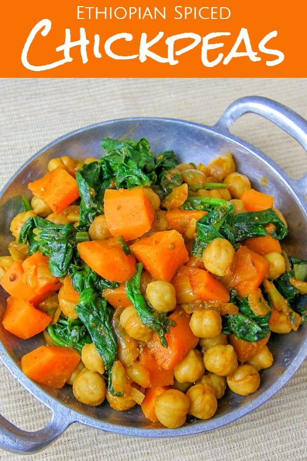 ethiopian chickpeas - vegetarian ethiopian recipe pinterest image