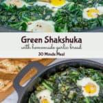 green shakshuka with garlic bread pinterest image