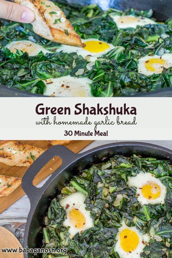 green shakshuka with garlic bread pinterest image